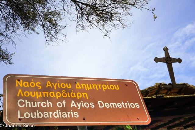 Ayios Demetrios Loubardiaris 9